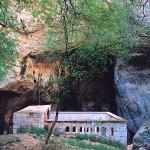 Heaven Sinkholes - Mersin