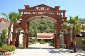 Museums in Turkey